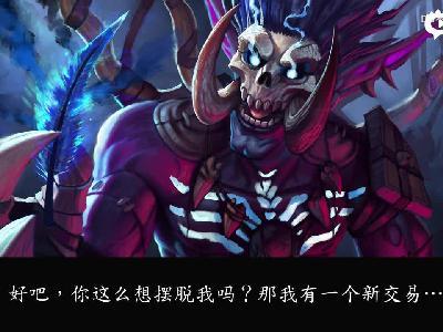 【魔兽8.1.5】邦桑迪:把大酋长的脑袋带来