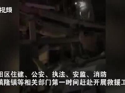广东惠州一处尚未入住楼房发生倒塌 1人受伤