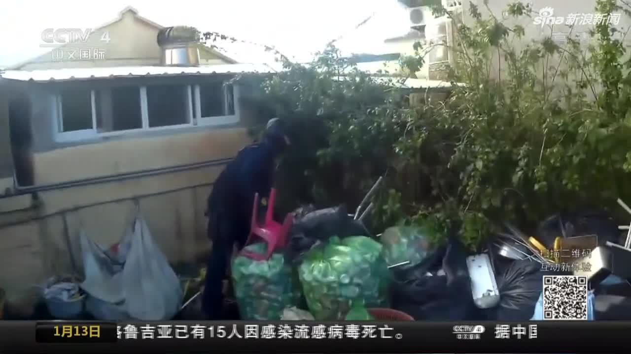 """视频-垦丁一歇业民宿沦为""""诈骗基地"""" 专骗大陆民"""