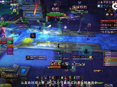 【夏一可】魔兽世界8.1攻略:达萨罗之战六号拉斯塔哈大王