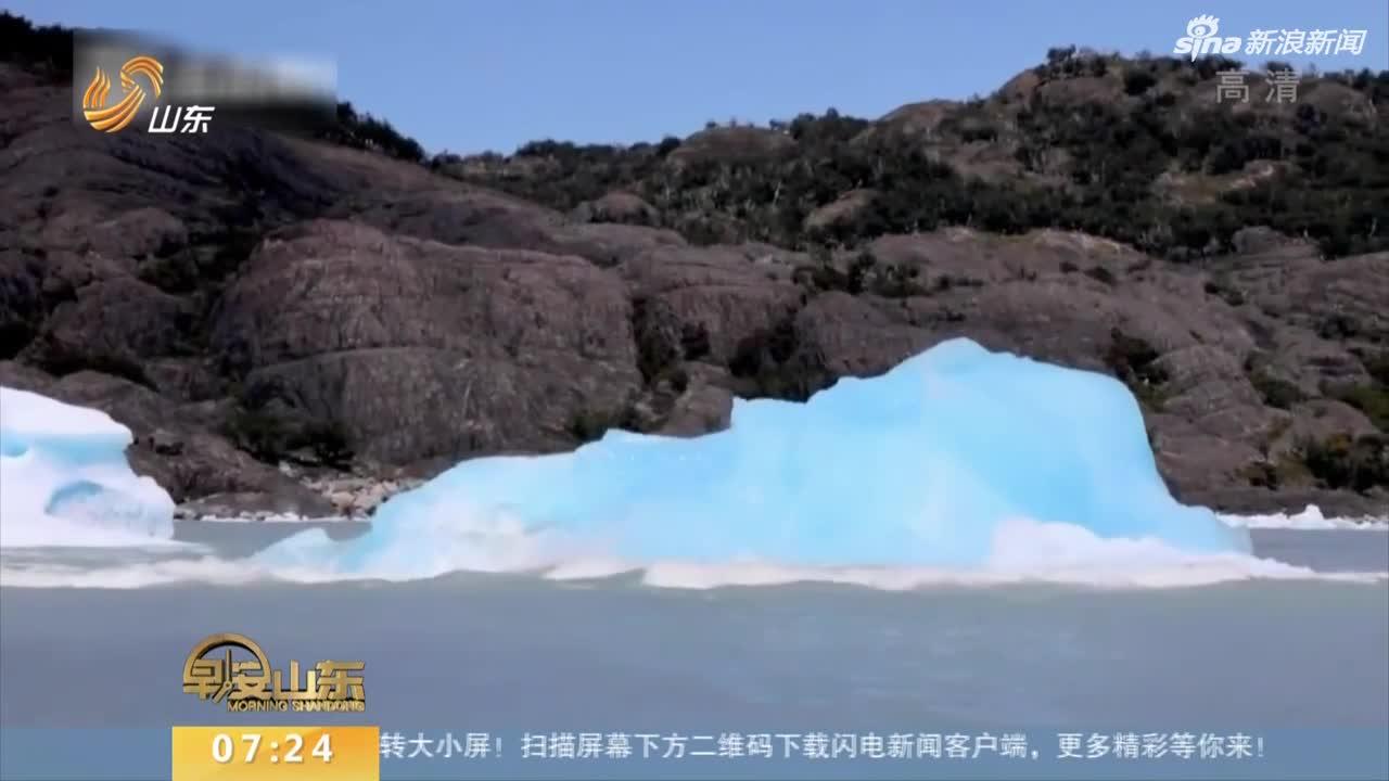 """视频:冰山""""翻身""""见过吗?雪白冰川下竟是梦幻蓝冰"""