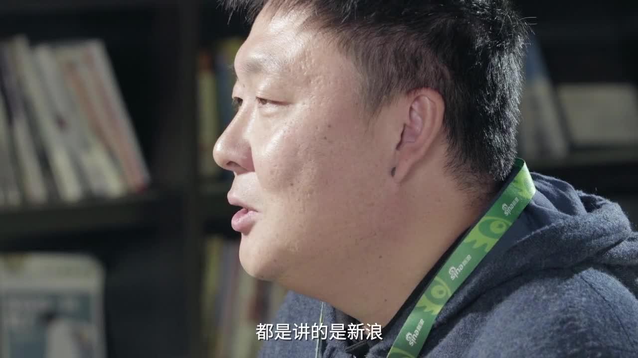 视频-致敬新浪15周年员工:我在新浪 青春无悔!