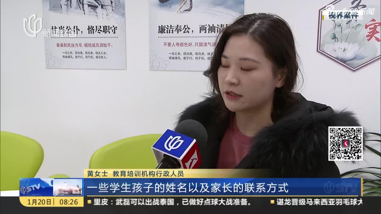 视频|业绩不佳男子遭辞退 偷办公手机泄愤被刑拘