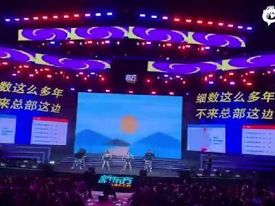 新东方年会内部吐槽节目《释放自我》