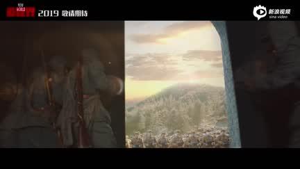 视频:电视剧《新世界》首曝预告 孙红雷张鲁一仰望希望曙光