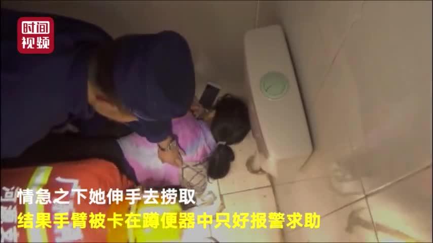 女学生视频种子_视频-女学生身份证掉厕所伸手捞被卡 救援全程淡定