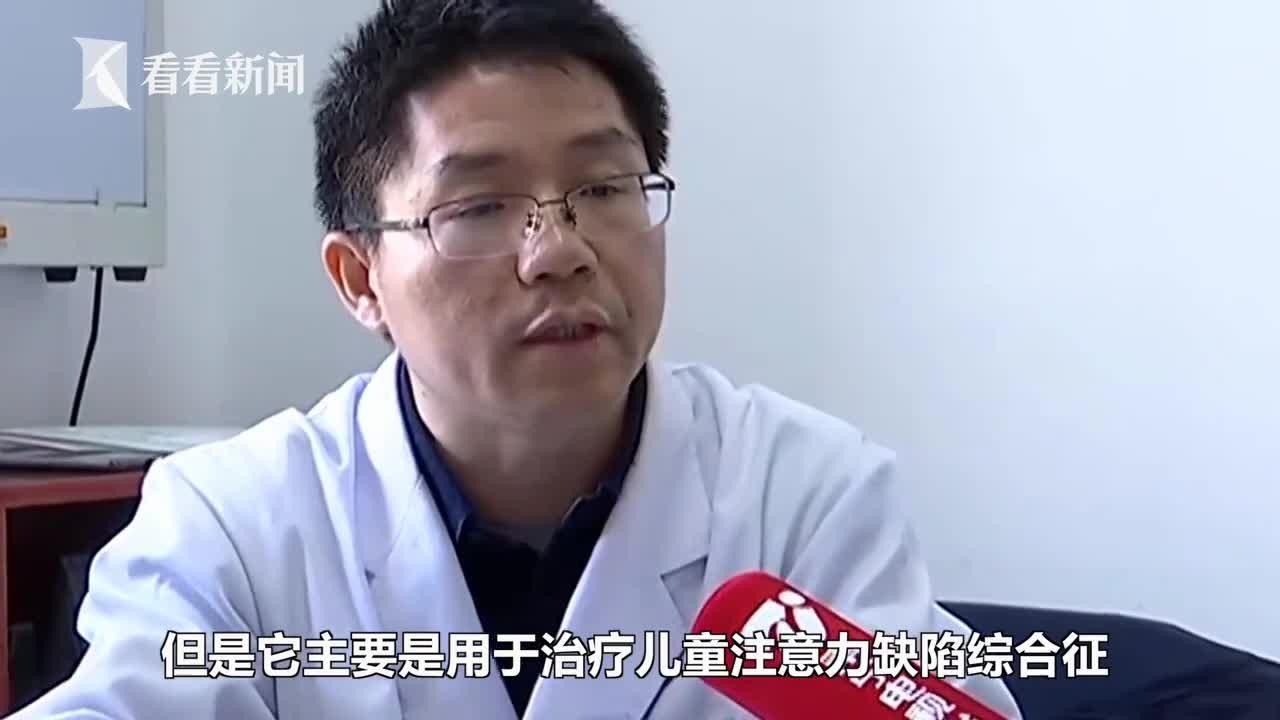 高三女生吃聪明药考进前十 医生:吃它等于吸毒