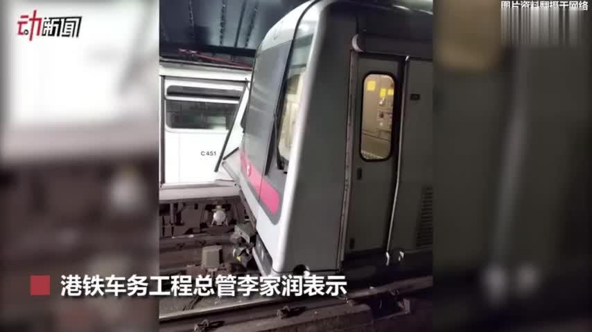 香港地铁两测试列车相撞 司机受伤车厢变形