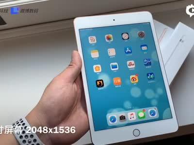 新iPad mini上手体验:A12造就小钢炮选手