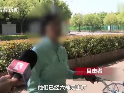 视频-优速快递董事长夫妻双双身亡 生前疑似曾发生争执