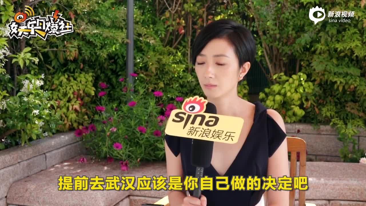 视频:第72届戛纳电影节新浪娱乐独家对话桂纶镁_新浪