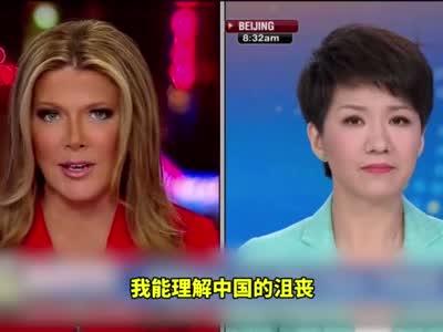 视频-中美主播辩论 刘欣谈知识产权:中美可互惠互利