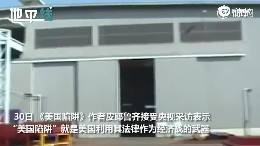 中国福利彩票双色球走势图