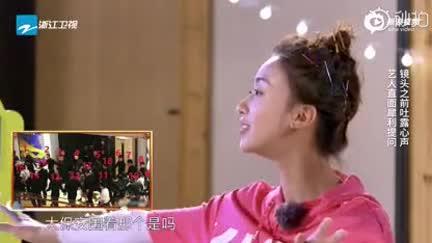 视频:吴谨言回应耍大牌 获王凯力挺并告诫大家不要用耳朵去认识人
