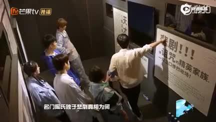 视频:杨幂谈亲子教育 表示每个人都是独立的个体