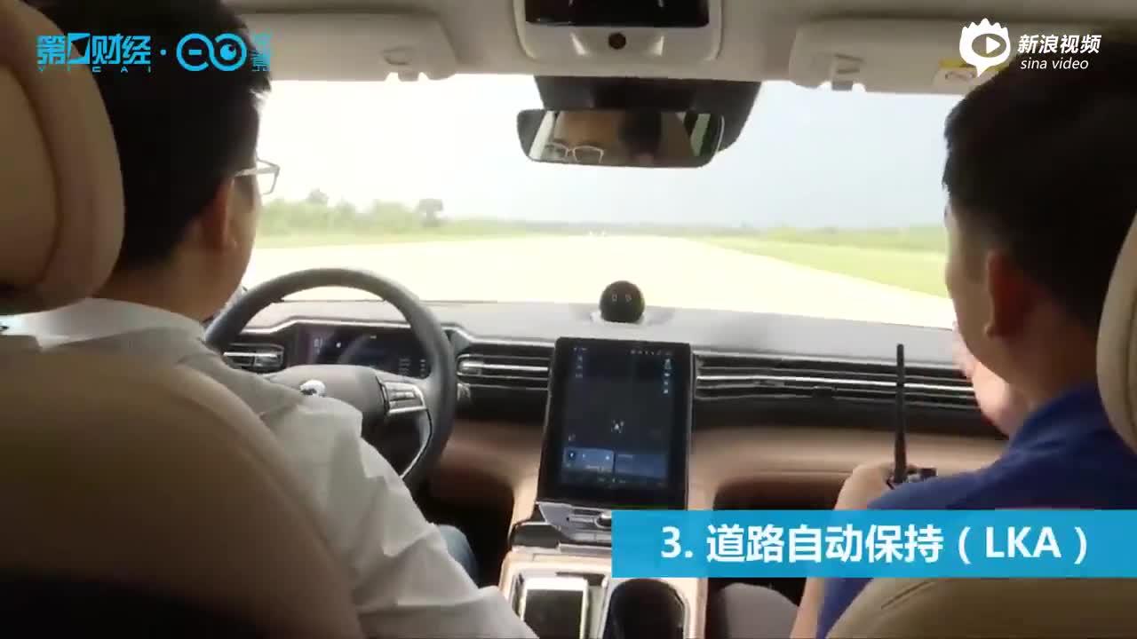 记者体验升级后的蔚来自动辅助驾驶系统