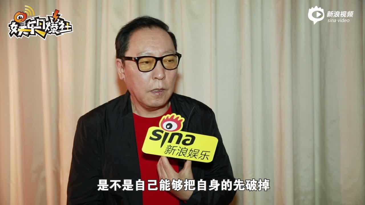 视频:倪大红自曝塑造苏大强秘诀 坦言只有小演员没有小角色