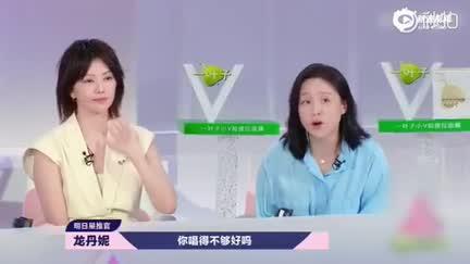 """视频:孟美岐被""""划水怪""""陈姝君气哭 希望能够认真对待舞台"""