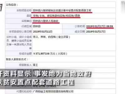 万豪线上娱乐时时彩,广西5学生疑工地触电溺亡 官方:死因及行为轨迹正调查