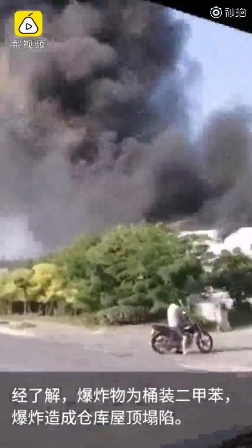 南昌一化工厂仓库爆炸无人伤亡 爆炸物为桶装二甲苯