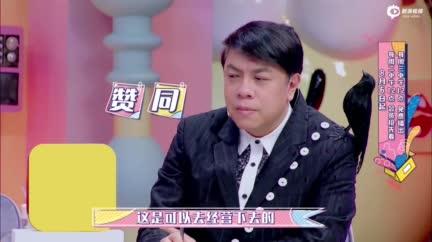视频:郑爽谈与粉丝关系 希望拥有更多性格粉