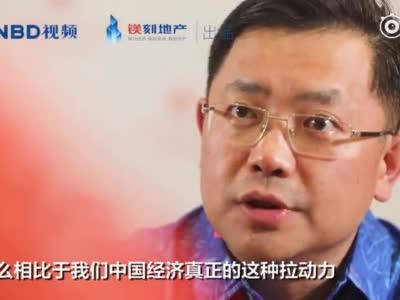 于大海:中國經濟真正的拉動力在于一些實體經濟