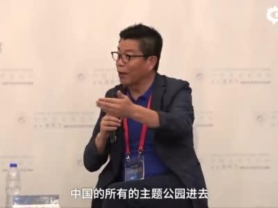 王中军谈迪士尼食品贵:中国主题公园纪念品就20块钱