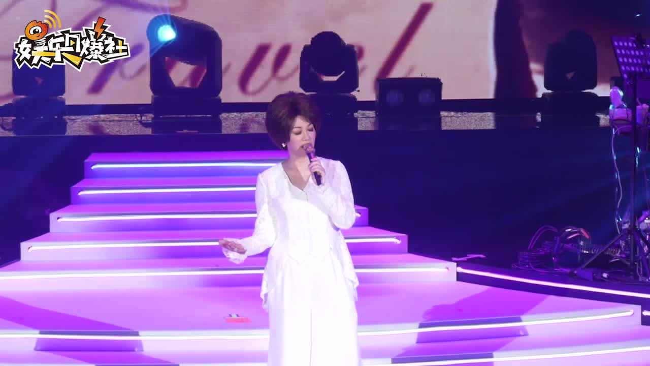 视频:蔡琴泪湿眼眶表白歌迷称我这一生都给了你们