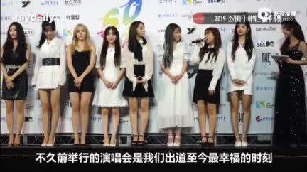 视频:韩女团LOVELYZ亮相SOBA颁奖礼开幕式