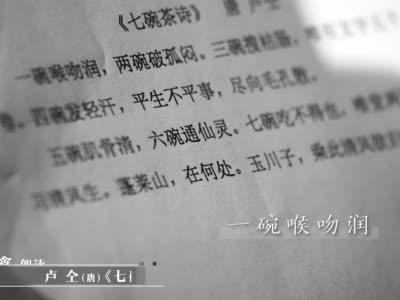 企业家夜读|卫鑫:把力所能及的事做到极致