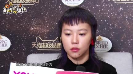 视频:窦靖童拍MV不慎滑倒 未来计划继续做音乐