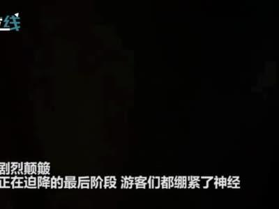亚航一客机疑引擎起火迫降 中国游客拍下惊险全程
