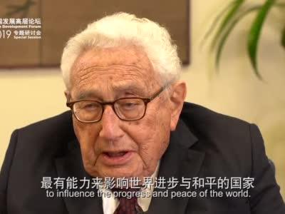 重磅 基辛格:中美都有责任为了世界和平与进步,寻找合作方式