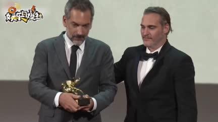 视频:《小丑》夺威尼斯最佳影片 成漫改电影开创性一刻