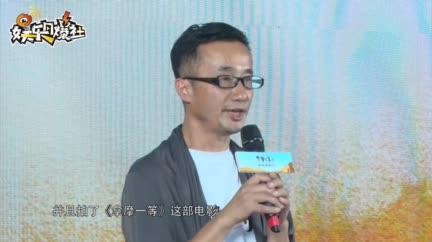 视频:杨玏新片《拿摩一等》首映 归亚蕾借影片回家团圆