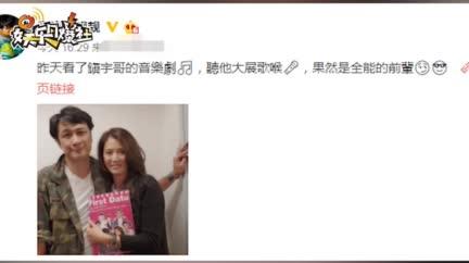 视频:袁咏仪晒与吴镇宇亲密合照索要签名表情秒变迷妹