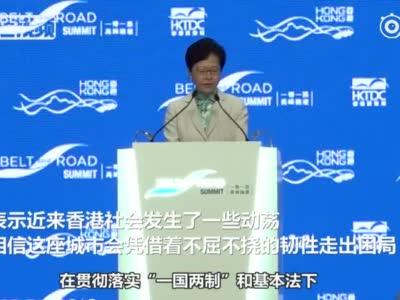 林郑月娥:不屈不挠的韧性将助力香港走出... 来自中国新闻网 - 微博