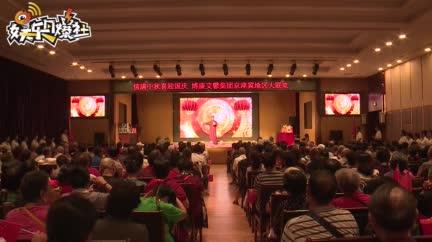 视频:狼牙山公益晚会圆满收官 用爱心祝福祖国70华诞