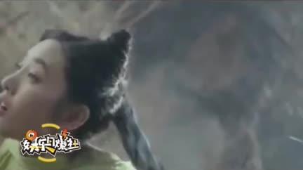视频:《诛仙Ⅰ》票房大丰收!众主演演技齐获赞
