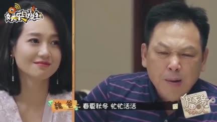 视频:魏爸别哭!魏爸唱歌回忆起以前打拼日子 眼含热泪