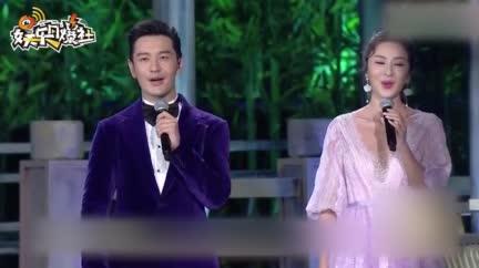 视频:黄晓明献唱央视中秋晚会 表情太正经被质疑假唱
