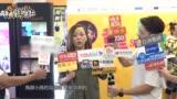 视频:邓萃雯不敢演音乐剧称怕被小演员比下去