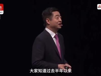 华为副董事长回应华为状态:还不错 秋高气爽云淡风轻