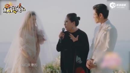 视频:婚礼誓词曝光!向佐称认识你改变了我一生