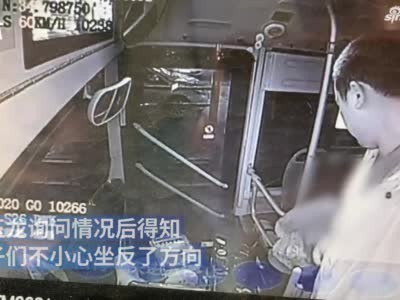 吉林快三开奖预测_孩子递棒棒糖感谢公交司机帮助:可甜了