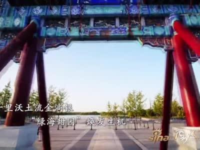 时时时时乐开奖号码 重庆,70秒城市印象: 大美新国门 腾飞正当时