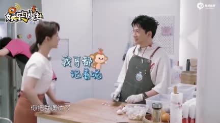 视频:杨紫自曝面试《左耳》被淘汰:本来觉得能成功