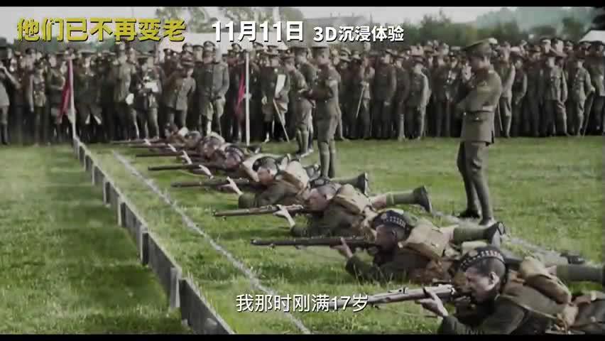 《指环王》导演执导一战纪录片将上映,百年影像全彩还原
