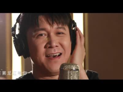 贵州快三开奖视频_家乡歌手李健领衔演唱《我在黑龙江等你》,还有你熟悉的他和她......