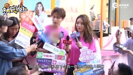 视频:子邱胜翊回应毛弟认爱 现场呛声:一直在学我